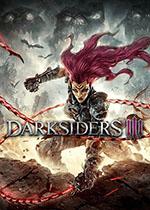 暗黑血�y3(Darksiders III)PC硬�P版集成���DLC