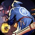 武林英雄传安卓版v17.0