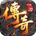 皇族霸业安卓版1.0.0