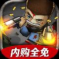 迷你召唤并肩作战中文破解版 3.6.2