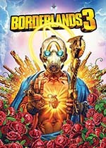 �o主之地3(Borderlands 3)PC破解版