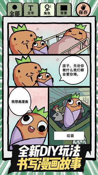 人�馔趼���(hua)社(she)截�D2