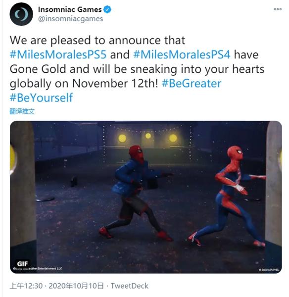 蜘蛛侠迈尔斯游戏截图1
