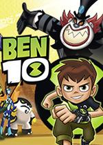 少年骇客(Ben 10)破解版