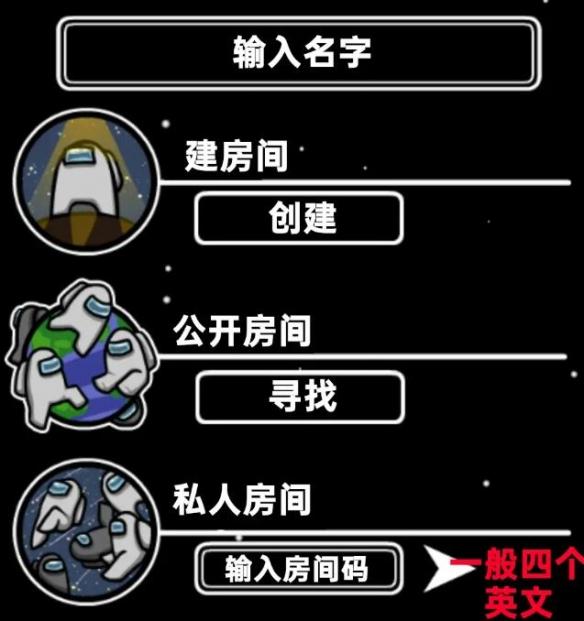among us怎么联机