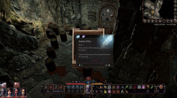 博德之门3游戏截图
