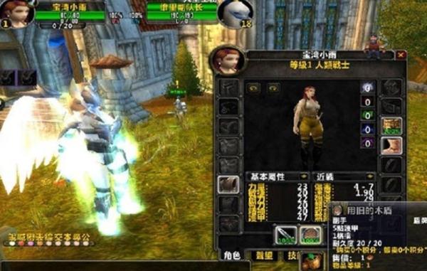 魔兽世界单机版图片