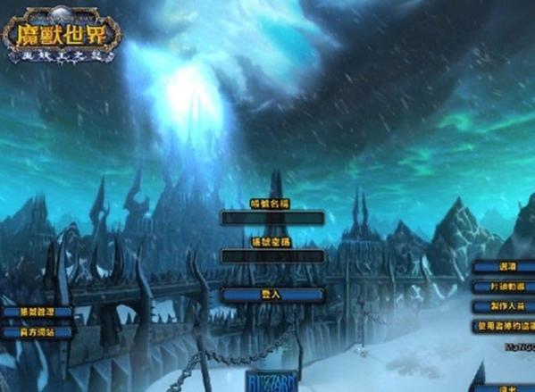 魔兽世界单机版图片4