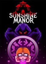 阳光庄园(Sunshine Manor)PC破解版