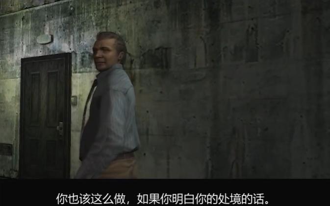 寂静岭4密室GOG中文补丁截图0