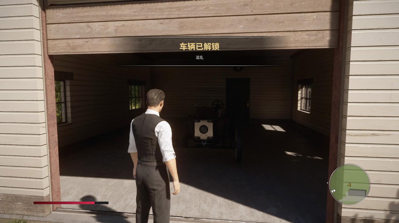 四海兄弟最终版游戏截图6