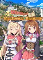 米拉与奇妙的炼金术士(Mira and the Mysteries of Alchemy)PC中文版