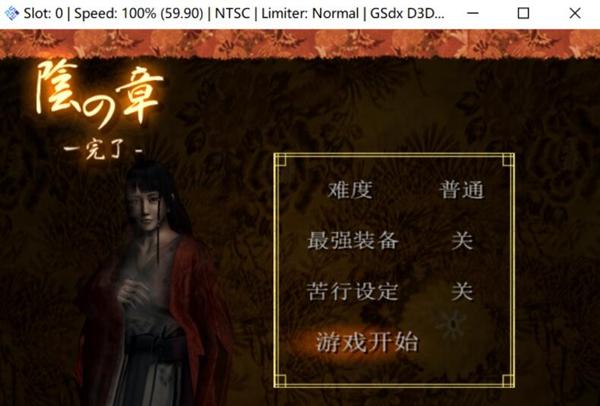 九怨中文版图片
