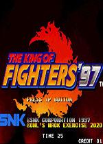 拳皇97超级BC版