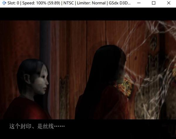 九怨中文语言包截图0