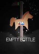 空瓶子(EmptyBottle)PC中文版