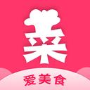 爱美食菜谱大全 安卓版1.0.1