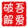 m3u8命令行下载工具 特别免费版v1.1