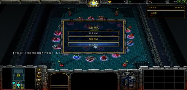 魔兽争霸3X-Hero SiegeⅠ截图2