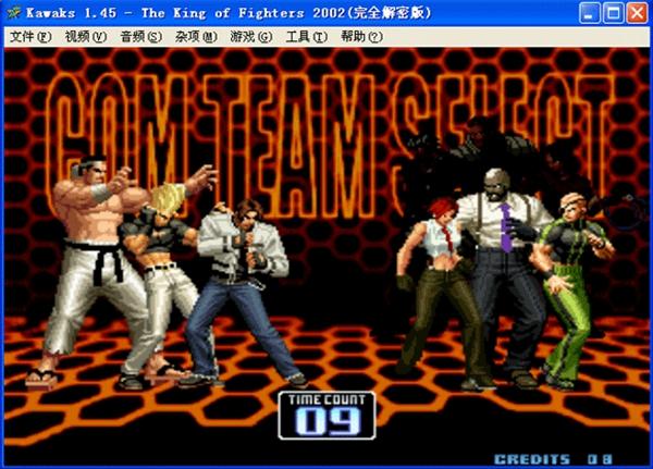 拳皇2002完美版截图1