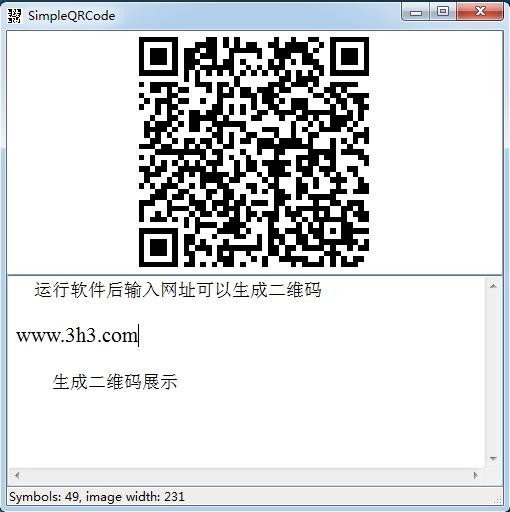 SimpleQRCode图片2