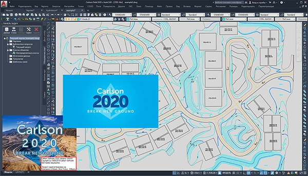 Carlson Civil Suite2021图片