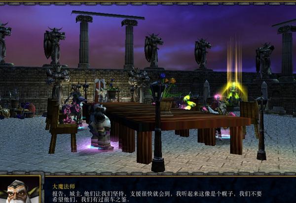 魔兽争霸3铁城的远征截图2