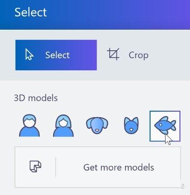 画图3D使用教程图3