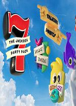 杰克盒子的派对游戏包7