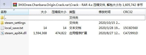 御姐玫瑰:起源v1.01免DVD补丁截图1