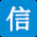 信考中学信息技术考试练习系统(宁夏初中版)