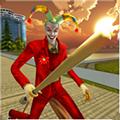 小丑模拟器手机版