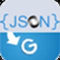 JsonToPostgres (数据转换器)官方版v2.0