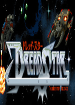 恐怖之星:复仇之旅(DreadStar: The Quest for Revenge)PC破解版
