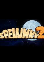 洞窟探险2(Spelunky2)PC破解中文版
