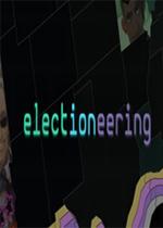 竞选(Electioneering)PC版