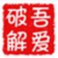 批量谷歌翻译