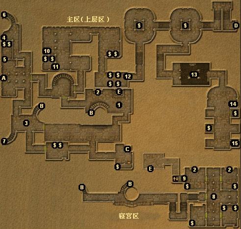 龙与地下城地下城主地图图片7