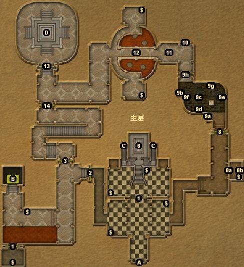 龙与地下城地下城主地图图片13