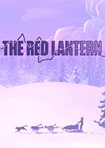 红灯笼(The Red Lantern)PC破解版