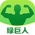绿巨人黑科技APP无限观看 免费版1.0.1