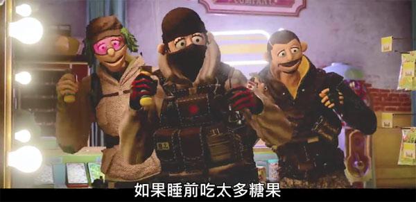 《彩虹六号:围攻》游戏截图