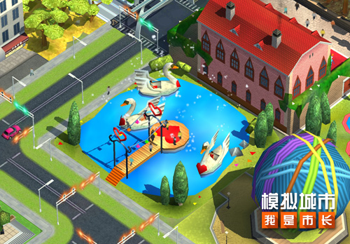 模拟城市我是市长图