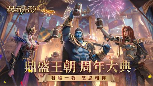 魔法门之英雄无敌:王朝图