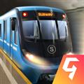 地铁模拟器破解版中文版 最新安卓版