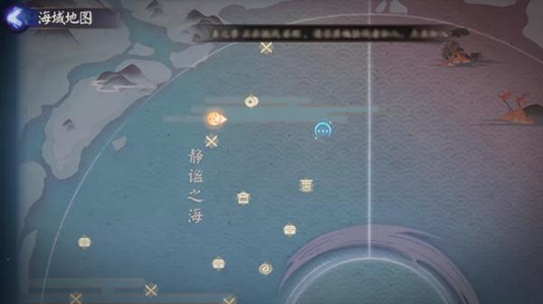 阴阳师潮汐之力获取攻略图
