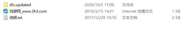 生化危机3重制版DLC补丁截图1