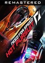 极品飞车:热力追踪重制版PC中文破解版