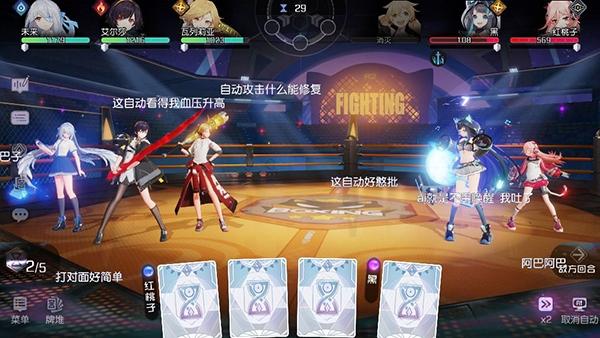 黑潮之上海选玩法阵容图