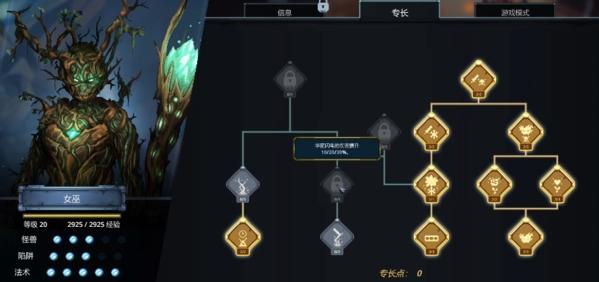 魔王大人击退勇者吧游戏图片7